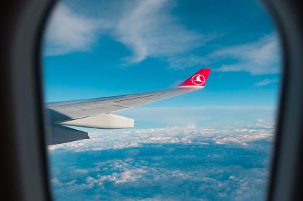Turkish Airlines запустит рейсы ещё из трёх городов Украины