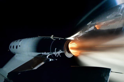 Virgin Galactic планирует отправить туристов в космос в 2021 году