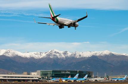 В аэропорту Турина предлагают размяться перед полетом