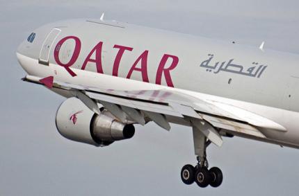 Qatar Airways устроил распродажу билетов для направлений из Украины
