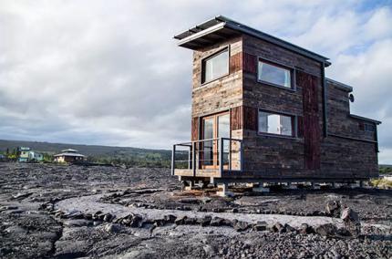 На Airbnb можно арендовать дом у подножия активного вулкана