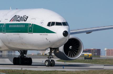 Alitalia снизила цены на итальянские направления из Украины
