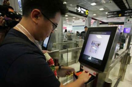 В аэропорту Таиланда открылся автоматизированный пункт паспортного контроля для иностранцев