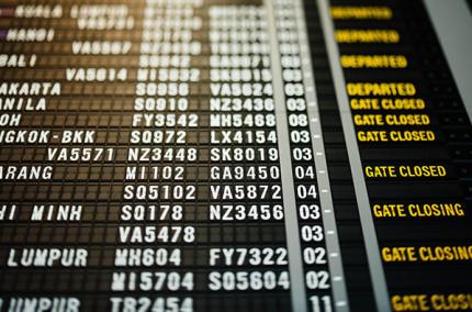 Названы самые загруженные аэропорты мира по количеству стыковок