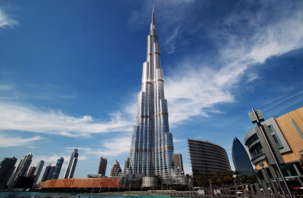 Составлен рейтинг городов по количеству расходов туристов