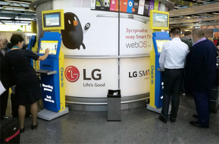 В аэропорту Борисполь появились стойки для самостоятельной регистрации на рейсы МАУ