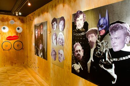 В Таллине открыли музей кино