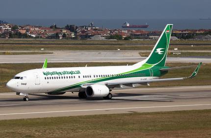 Iraqi Airways планирует рейс Киев-Багдад