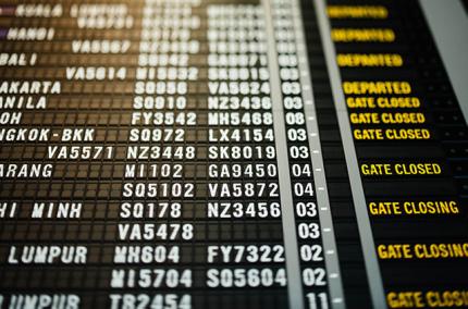 Аэропорт Сингапура больше не будет сообщать об окончании посадки