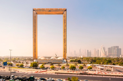 В Дубае построили самую большую картинную раму