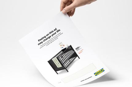 IKEA дарит скидку за тест на беременность