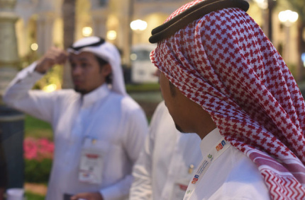 Саудовская Аравия предоставит туристические визы для граждан 65 стран