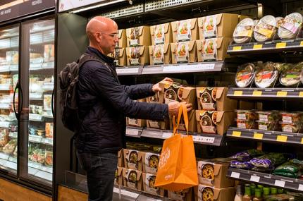 В США открылся первый продуктовый магазин Amazon без продавцов и касс