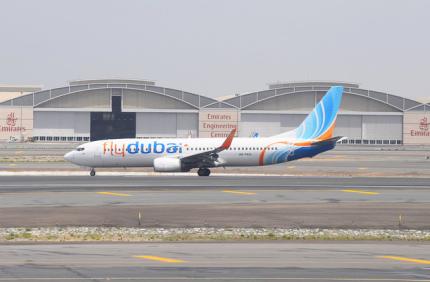Аэропорт Дубая ограничит работу