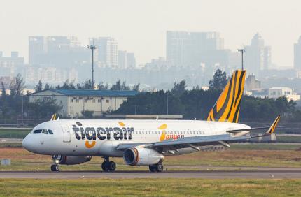 Авиакомпания Tigerair начала продавать билеты в супермаркетах